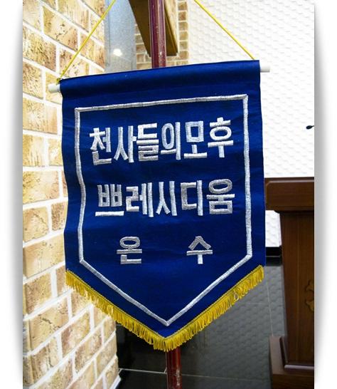 웹용자동조정_26꾸리아 스케이프.JPG