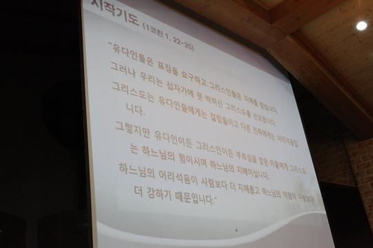꾸미기_IMG_0102.JPG