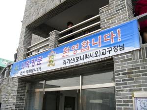 꾸미기_웹용-1-1웹용조정.JPG